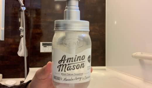 ステラシード「アミノメイソン モイスト ホイップクリーム シャンプー」を美容師が実際に使ったレビュー記事