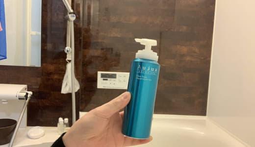 ミルボン「オージュア エイジングスパ クリアフォーム(炭酸シャンプー)」を美容師が実際に使ったレビュー記事
