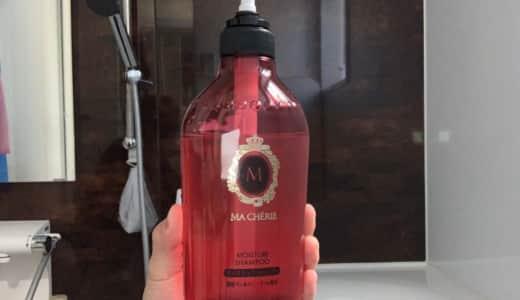 【香りが抜群!?】「マシェリ」のシャンプーを美容師が実際に使ったレビュー記事【クチコミ有り】