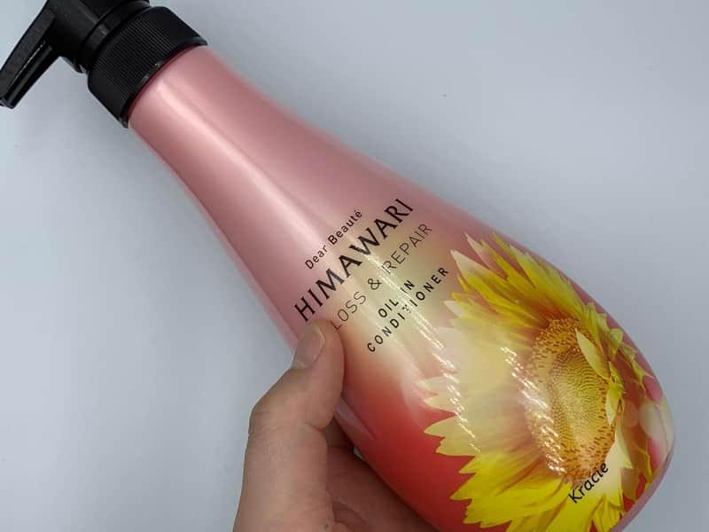 ディアボーテ「HIMAWARI(ひまわり)」のシャンプーを実際に使ったレビュー記事【クチコミ有】