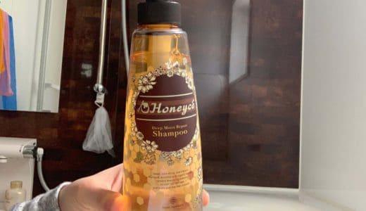 「Honeyce(ハニーチェ)」のシャンプーを美容師が実際に使ったレビュー記事【クチコミ有】