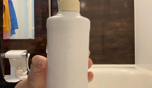 「CLAYGE(クレージュ)」のシャンプーを美容師が実際に使ったレビュー記事【クチコミ有】