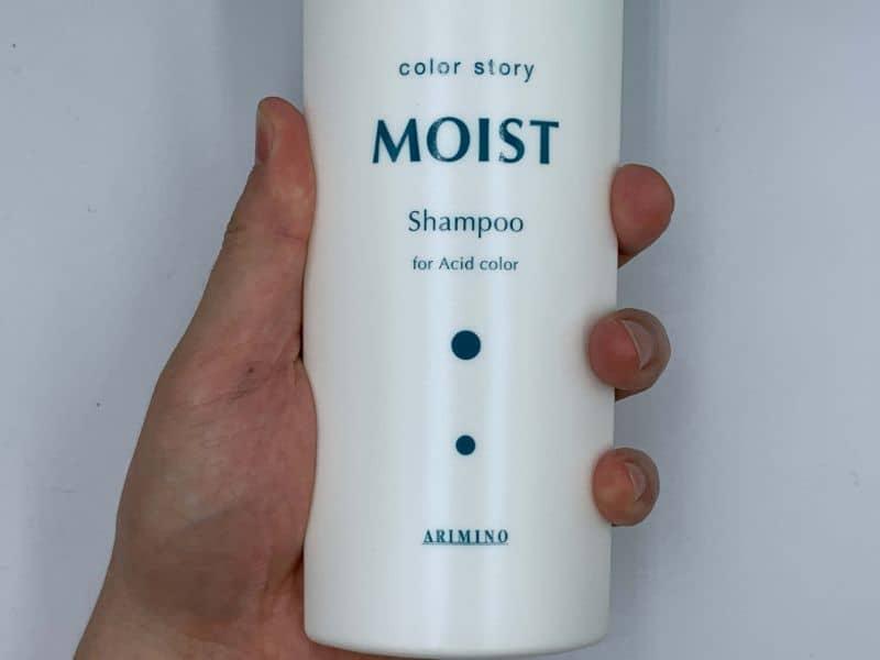 ARIMINOの「カラーストーリー」のシャンプーを美容師が実際に使ったレビュー記事