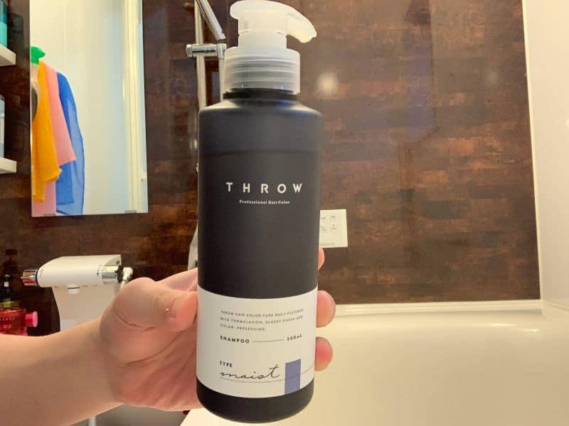 【THROW(スロウ)ヘアケアライン】実際に美容師がシャンプーを使ったレビュー記事