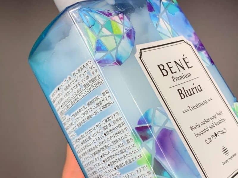 「BENE(ベーネ)」のクリアスパシャンプーを美容師が実際に使ったレビュー記事
