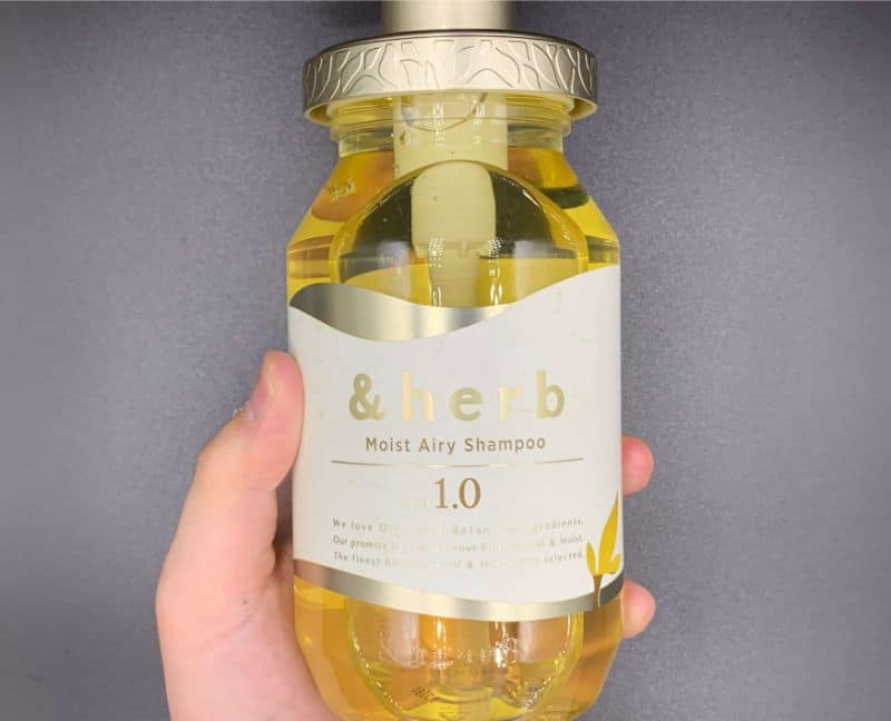 「&herb(アンドハーブ)」のシャンプー&トリートメントを美容師が実際に使ったレビュー記事