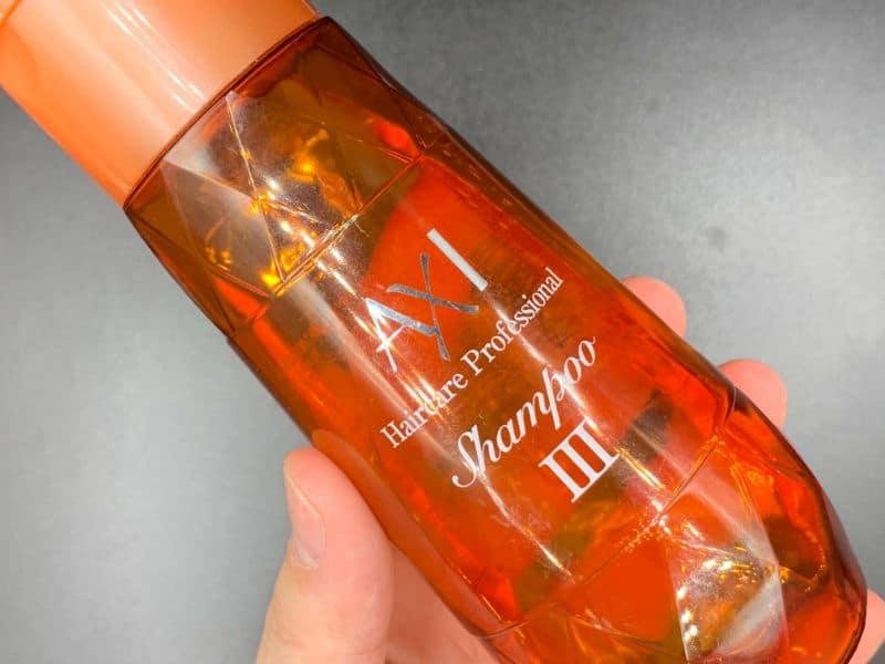 クオレの「AXIシャンプーⅢ」を美容師が実際に使ったレビュー記事