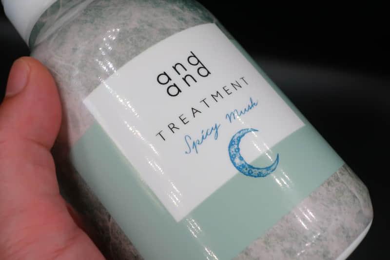 「and and(花王)」のシャンプー&トリートメントを美容師が実際に使ったレビュー記事