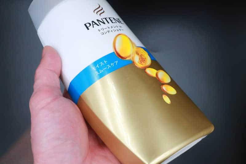 「PANTENE(パンテーン)」モイストスムースケアのシャンプー&トリートメントを美容師が実際に使ったレビュー記事
