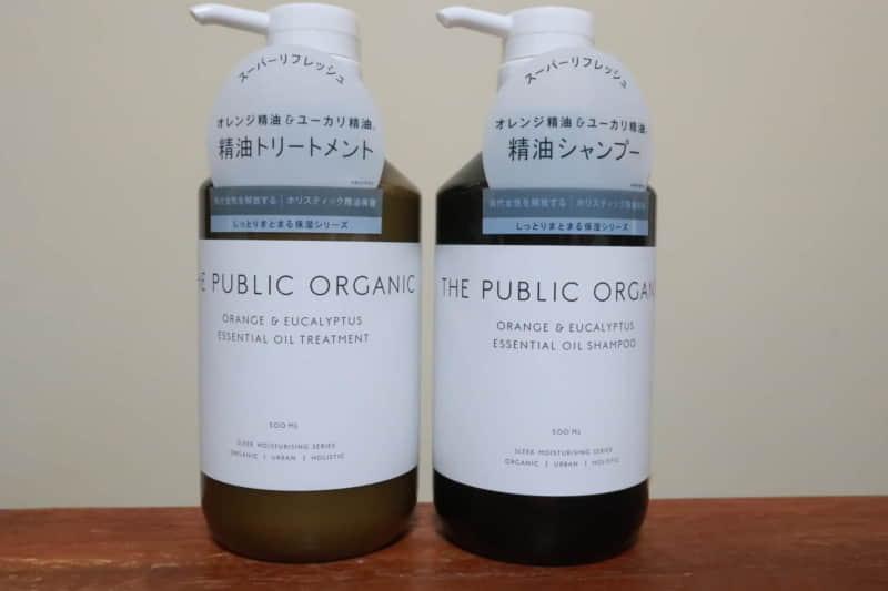 ザ パブリック オーガニック「オレンジ精油とユーカリ精油」のシャンプー&トリートメントを美容師が実際に使ったレビュー記事