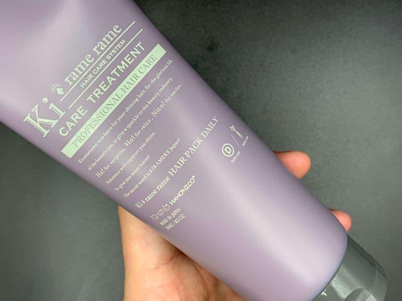 ハホニコ「キラメラメ」メンテケアシャンプーを美容師が実際に使ったレビュー記事
