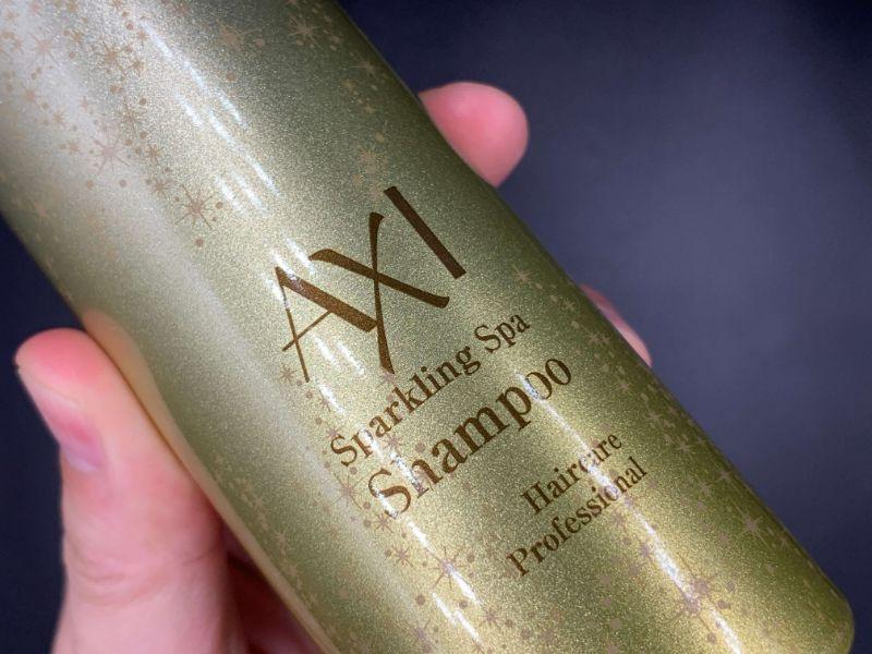 【炭酸シャンプー】クオレの「AXI スパークリングスパシャンプー」を美容師が実際に使ったレビュー記事