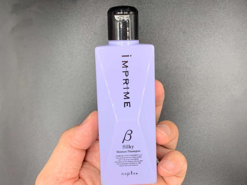 ナプラ「IMPRIME(インプライム)」シルキーモイスチャーシャンプーを美容師が実際に使ったレビュー記事