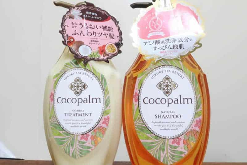 サラヤ株式会社「Cocopalm(ココパーム)」ナチュラル シャンプーを美容師が実際に使ったレビュー記事