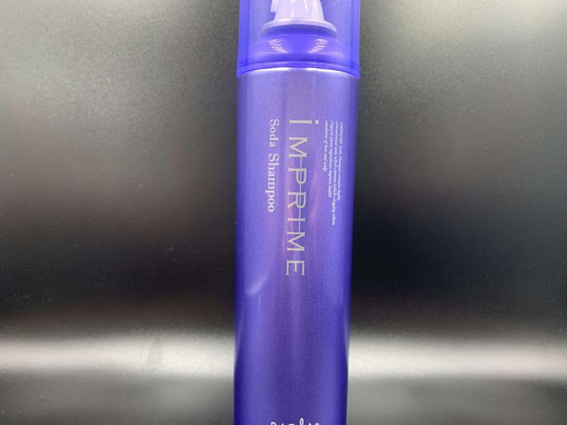 【炭酸シャンプー】ナプラ「インプライムソーダシャンプー」を美容師が実際に使ったレビュー記事