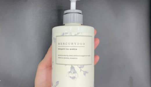 マーキュリー ディオ×RBP「メガミノワッカ」ナチュラルシャンプーを美容師が実際に使ったレビュー記事