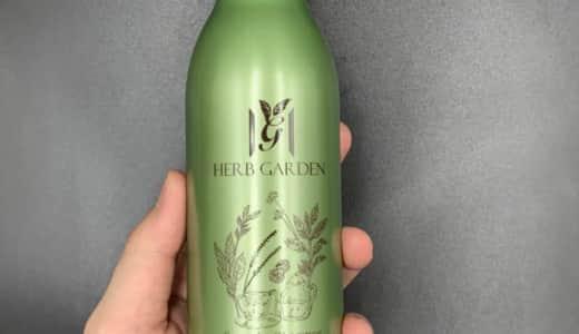「HERB GARDEN(ハーブガーデン)」オーガニックシャンプーを美容師が実際に使ったレビュー記事