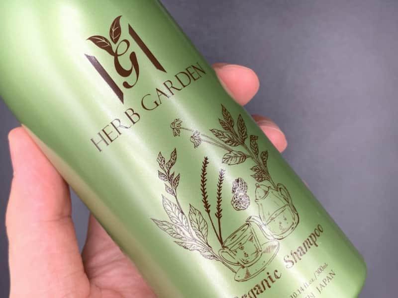 「ハーブガーデン」オーガニックシャンプーを美容師が実際に使ったレビュー記事