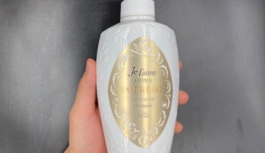 コーセー「ジュレーム アミノ シュープリーム シャンプー(サテンスリーク )」を美容師が実際に使ったレビュー記事