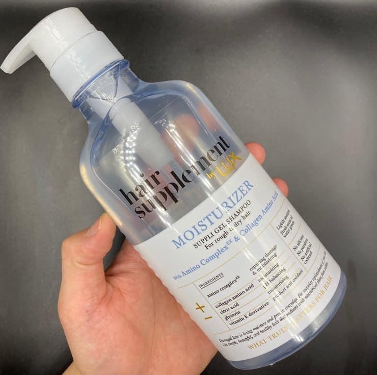 ラックス「ヘアサプリメント」モイスチャライザーシャンプーを美容師が実際に使ったレビュー記事