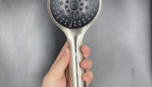 【クレイツ】「ハンディミストシャワー IO霧(イオム)」を美容師が実際に使ったレビュー記事