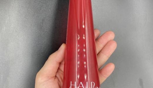 【デミ】「ヘアシーズンズ シャンプー エクストラ」を美容師が実際に使ったレビュー記事