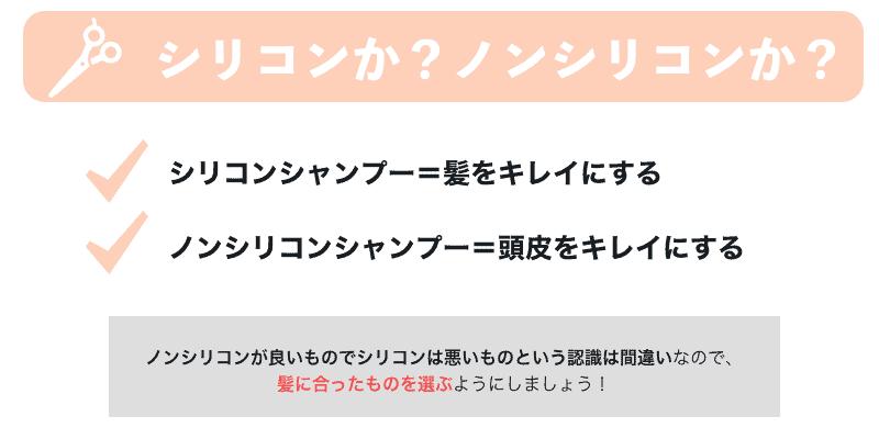 【人生激変】美容師おすすめ「サロンシャンプー」20選!