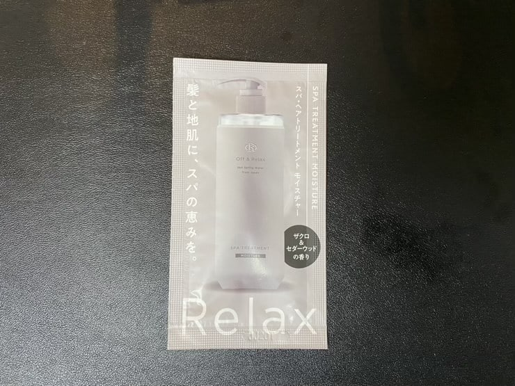 【実証】「OR Off&Relax(オーアール オフアンドリラックス)スパシャンプーモイスチャー」を実際に使った評価レビュー